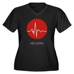 Help Japan Women's Plus Size V-Neck Dark T-Shirt