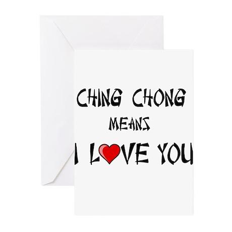 Ching Chong Greeting Cards (Pk of 20)