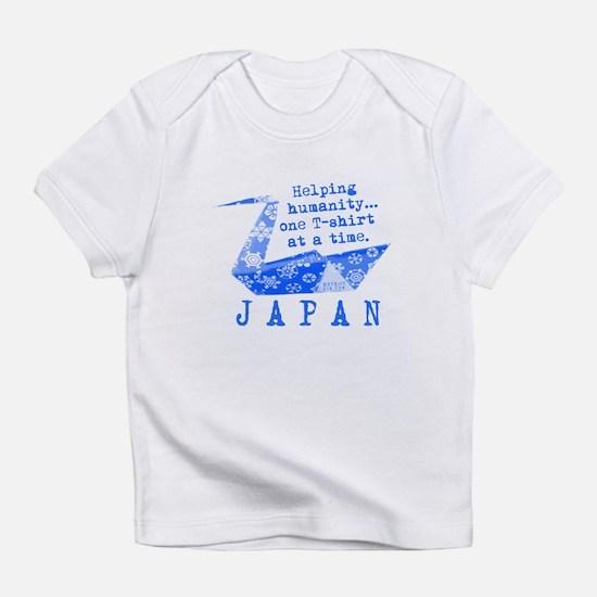 JAPAN RELIEF 2011 Infant T-Shirt