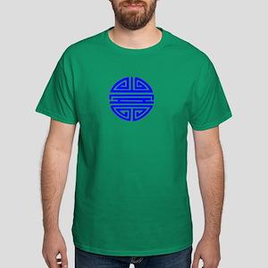 Chinese - Sun - Immortality Dark T-Shirt