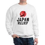 Japan Relief Sweatshirt