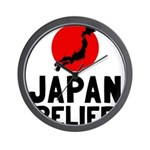 Japan Relief Wall Clock