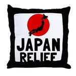 Japan Relief Throw Pillow