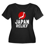 Japan Relief Women's Plus Size Scoop Neck Dark T-S
