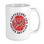 Hope for Japan Large Mug