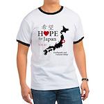 Hope for Japan Ringer T