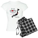 Hope for Japan Women's Light Pajamas