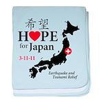 Hope for Japan baby blanket