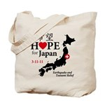 Hope for Japan Tote Bag