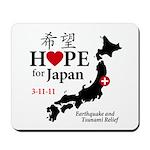 Hope for Japan Mousepad