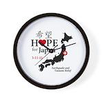 Hope for Japan Wall Clock