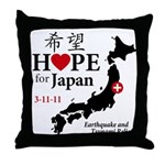 Hope for Japan Throw Pillow