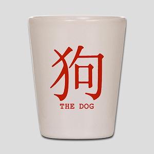 Chinese Astrology Dog Shot Glass