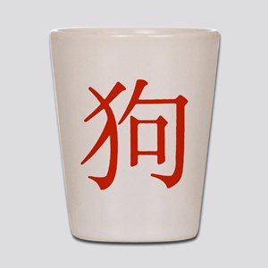 Chinese Zodiac Dog Shot Glass