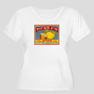 mitzmeinot copy Plus Size T-Shirt
