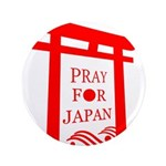 """Pray for JAPAN 3.5"""" Button (100 pack)"""