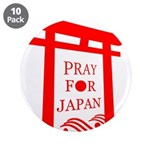 """Pray for JAPAN 3.5"""" Button (10 pack)"""