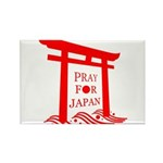 Pray for JAPAN Rectangle Magnet (10 pack)