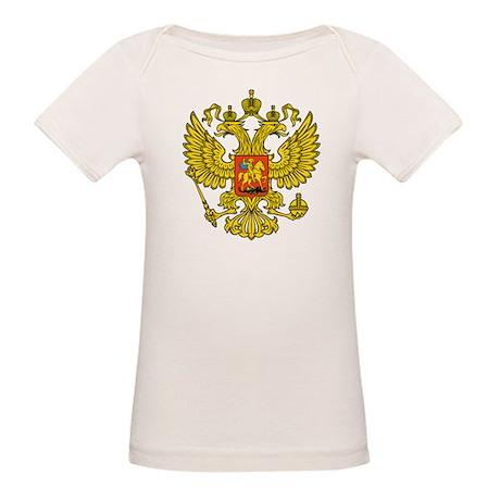 Russia Russland Logo Wappen Organic Baby T-Shirt