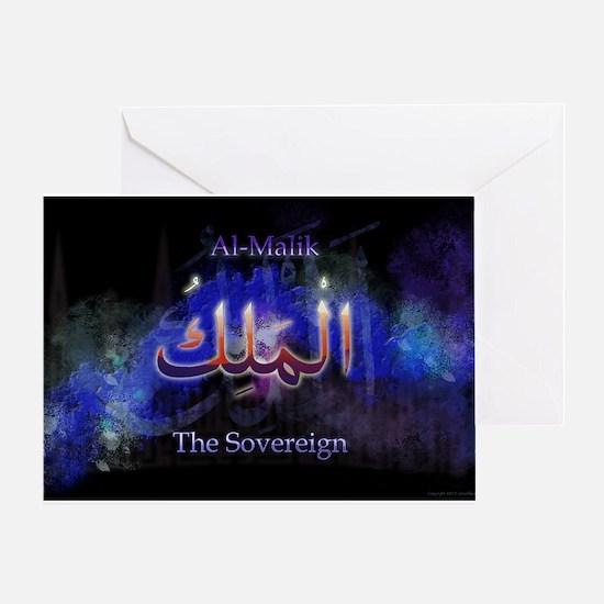 Cool Islamic Greeting Card