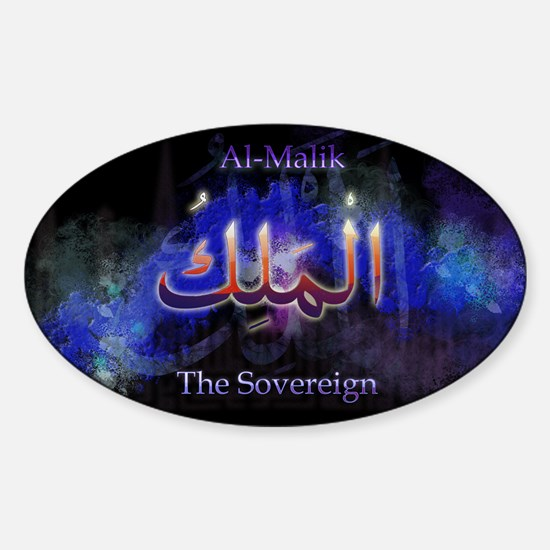 Cute Koran Sticker (Oval)