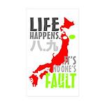 JAPANAIDE Sticker (Rectangle 50 pk)