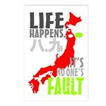JAPANAIDE Postcards (Package of 8)