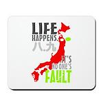 JAPANAIDE Mousepad