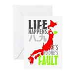JAPANAIDE Greeting Cards (Pk of 20)