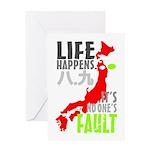 JAPANAIDE Greeting Card