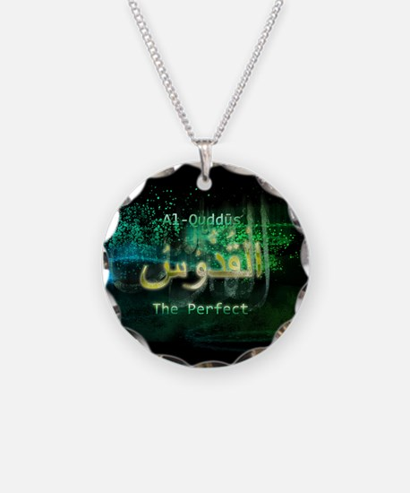 Funny Koran Necklace