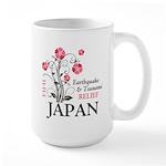 Cherry Blossoms - Japan Large Mug