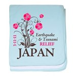 Cherry Blossoms - Japan baby blanket
