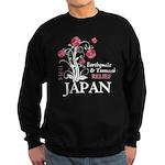 Cherry Blossoms - Japan Sweatshirt (dark)