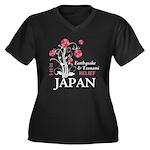 Cherry Blossoms - Japan Women's Plus Size V-Neck D