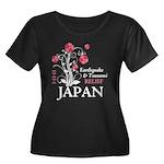 Cherry Blossoms - Japan Women's Plus Size Scoop Ne