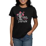 Cherry Blossoms - Japan Women's Dark T-Shirt