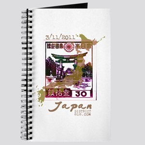 JAPAN RELIEF 2011 Journal