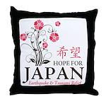 Cherry Blossoms - Japan Throw Pillow