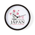 Cherry Blossoms - Japan Wall Clock