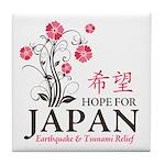 Cherry Blossoms - Japan Tile Coaster