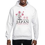 Cherry Blossoms - Japan Hooded Sweatshirt