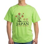 Cherry Blossoms - Japan Green T-Shirt