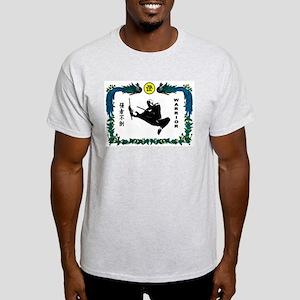 """""""Strong Survive"""" Warrior Light T-Shirt"""