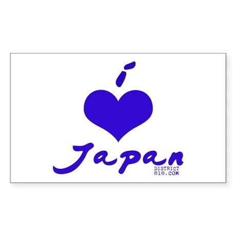 I LOVE JAPAN Sticker (Rectangle)