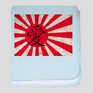 Japanese Love Flag baby blanket