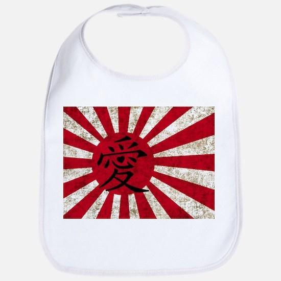 Japanese Love Flag Bib
