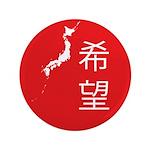 Japan Relief 3.5