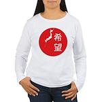 Japan Relief Women's Long Sleeve T-Shirt