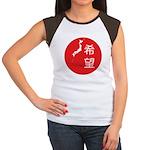 Japan Relief Women's Cap Sleeve T-Shirt